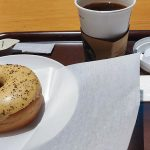 Doughnut and a coffee