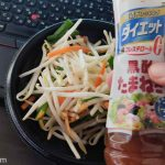 Veggies and sauce