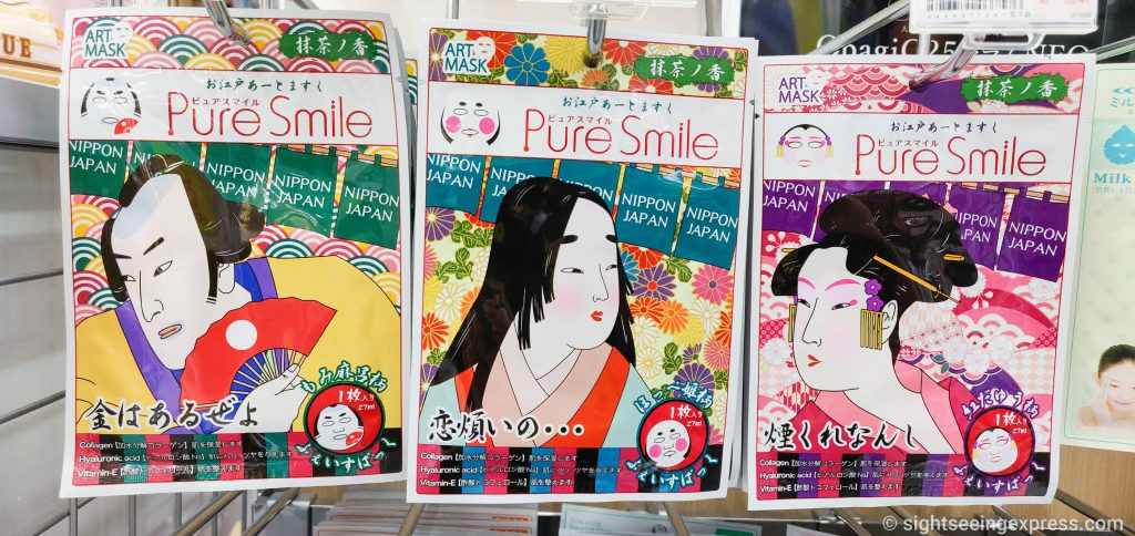 Japanese cosmetic product packaging