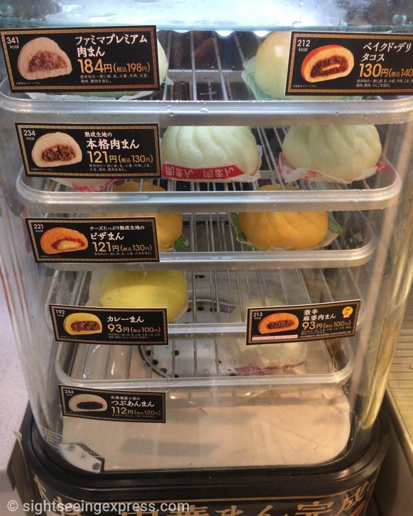 Japanese stuffed buns
