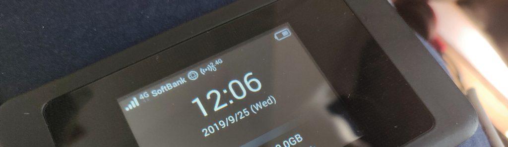 Softbank 4G Pocket Wifi