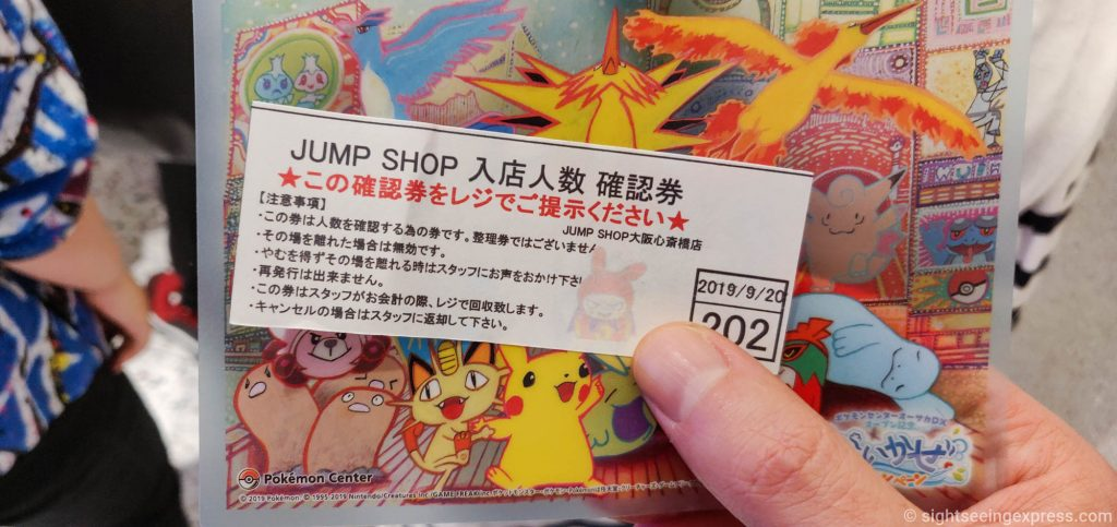 Ticket to Jump Shop