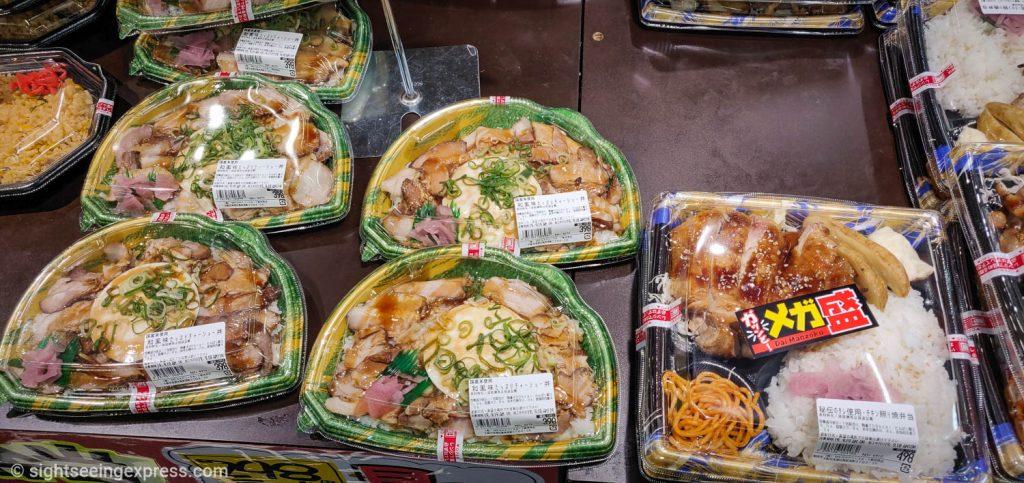 prepared food at MEGA Don Quijote
