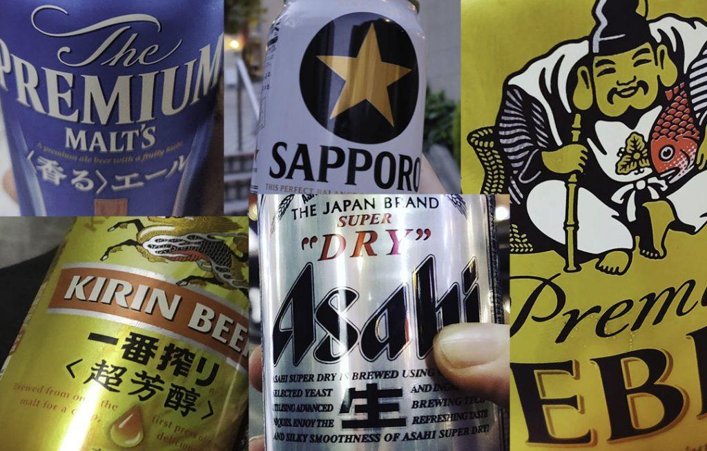 My favorite Japanese beers