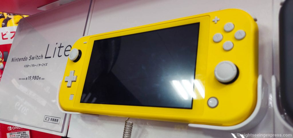 Nintendo Switch Lite console at Disc Pier store
