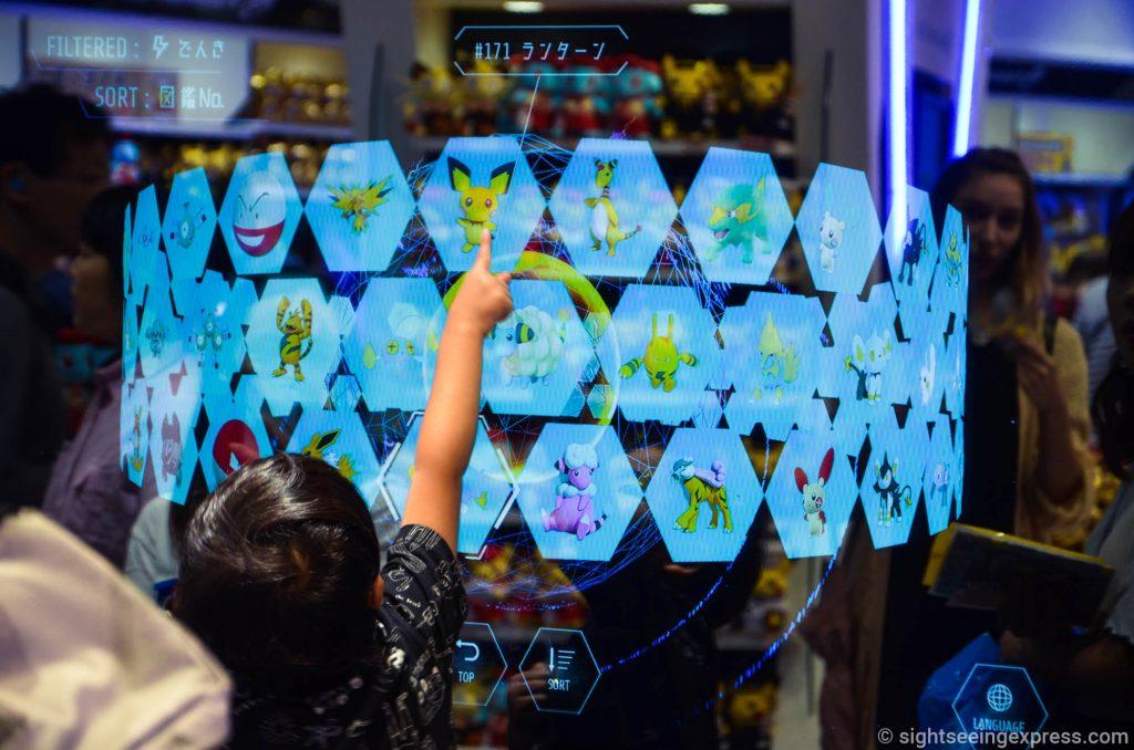 Touch screen Pokémon interactive screen