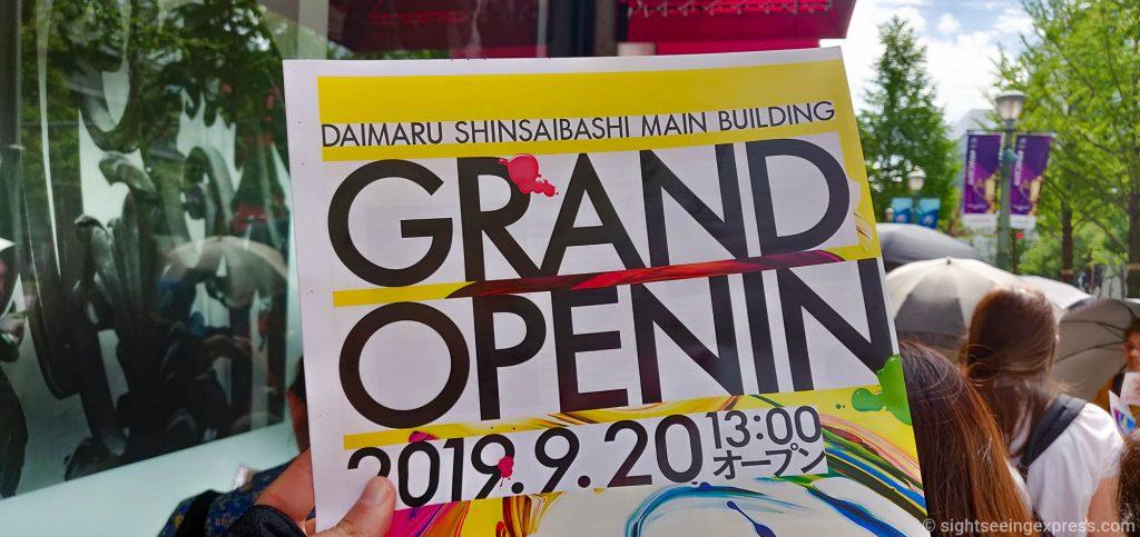 Daimaru Shinsaibashi grand opening