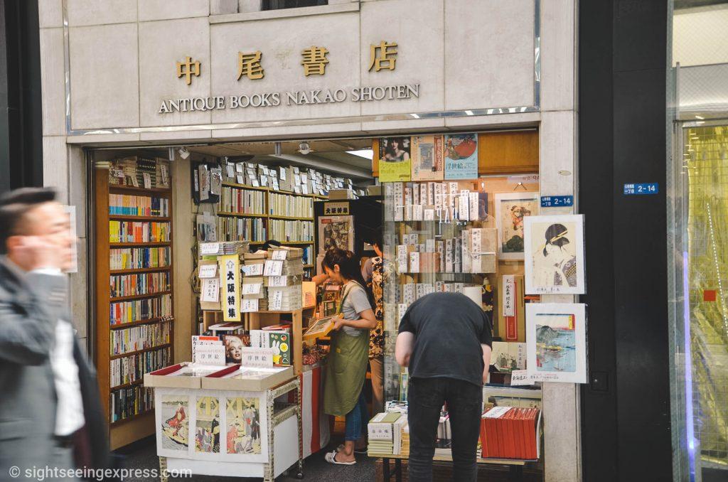 Antique book store Nakao Shoten at Shinsaibashi-suji