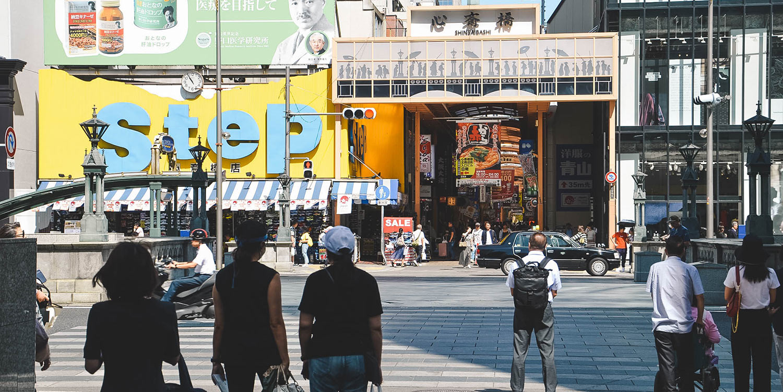 Shinsaibashi-suji Shopping District & Dotonbori Walking Day Trip