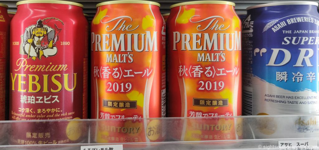 Selection of beers at Lawson convenience store, Dotonbori