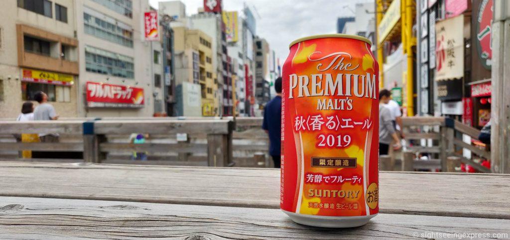 The Premium Malt's Aki Kaoru Ale (2019)