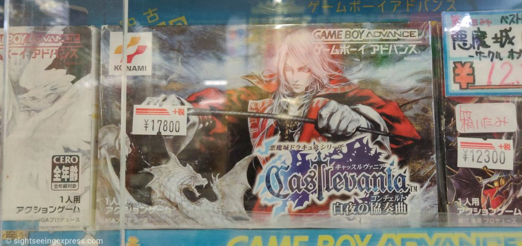Castleveania for Game Boy Advance