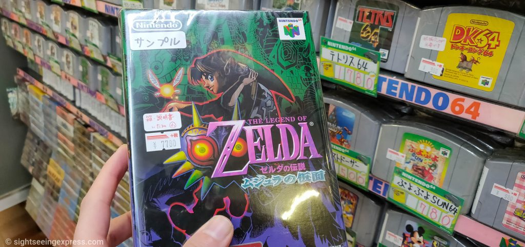 The Legend of Zelda game for Nintendo 64