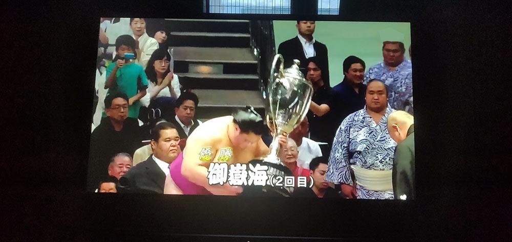 Mitakeumi Hisashi winning Aki Basho 2019  Sumo tournament.