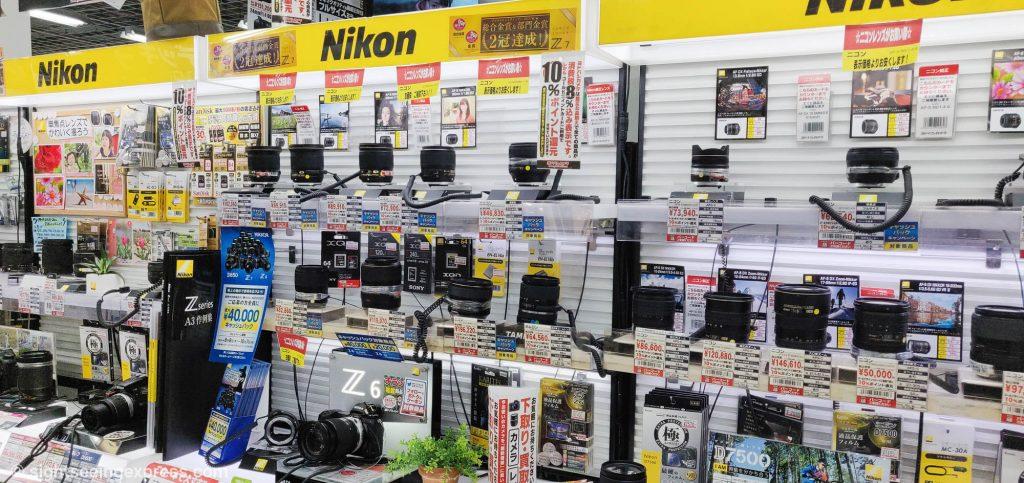 Nikon stand at Ydobashi camera store