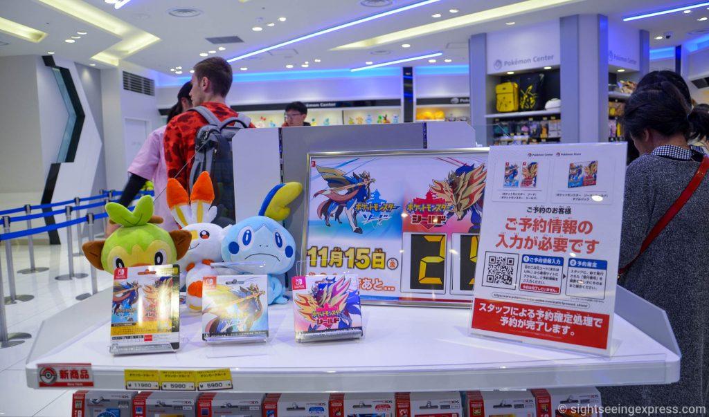 Buy Pokemon Sword and Shield digital Switch game at Pokemon Center Osaka DX